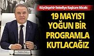 19 Mayıs'ta Antalya'da mobil fener alayı düzenlenecek
