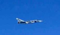 Ukrayna'da savaş uçağı düştü!