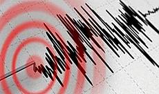 Hakkari'de  3.2 şiddetinde deprem oldu