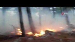 Dağa düşen yıldırım yangına sebep oldu