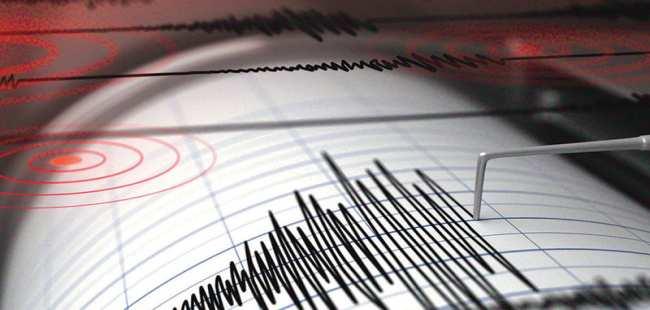 Edremit'te deprem oldu!