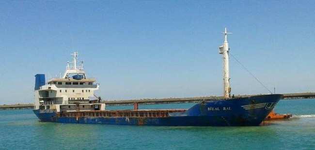 Batan kargo gemisinden kötü haber