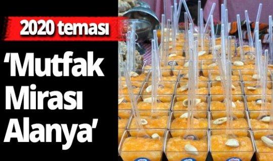 Alanya Uluslararası İstanbul Culinary Cup'a katılacak