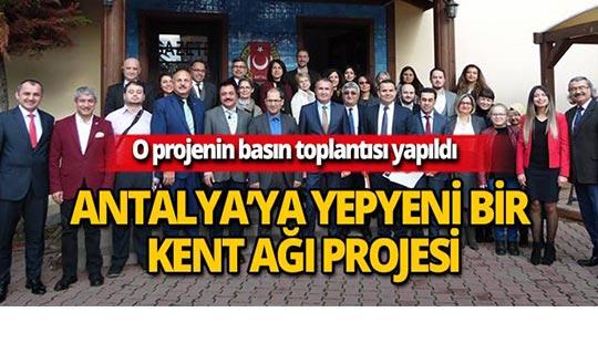 """Antalya'ya yepyeni bir kent ağı projesi:  """"SivilAnT® – Antalya Sivil Platformu"""""""