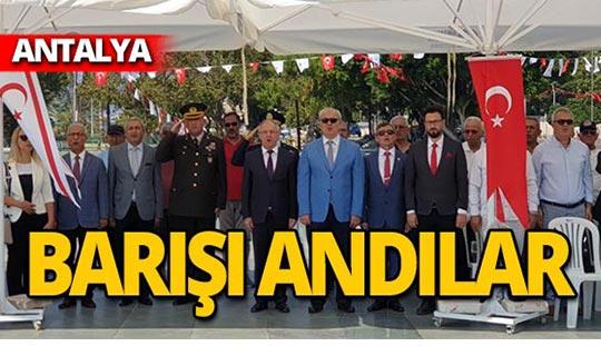 KKTC Barış ve Özgürlük Bayramı Antalya'da da kutlandı