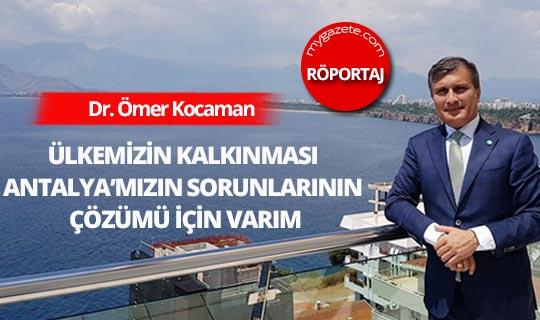 Dr. Ömer Kocaman 'Ülkemizin kalkınması Antalya'mızın sorunlarının çözümü için varım'
