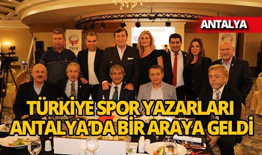 TSYD Antalya Şubesi Üyeleri Kaynaşma Gecesinde Buluştu