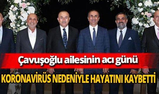 Bakan Mevlüt Çavuşoğlu'nun acı günü! Teyzesi Ayşe Özdemir hayatını kaybetti