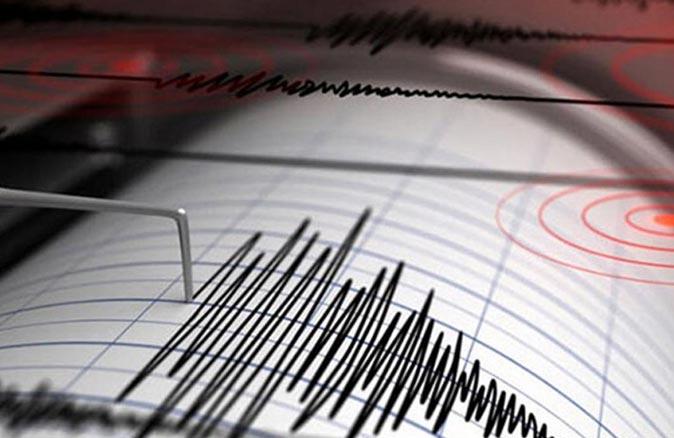Son dakika...Van Çatak'ta 3.8 büyüklüğünde deprem