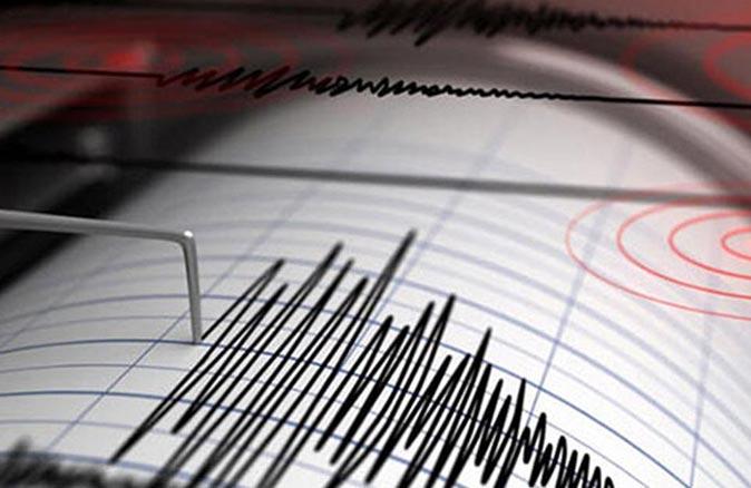 Son dakika...İzmir'de hissedilen 4.3 büyüklüğünde deprem oldu