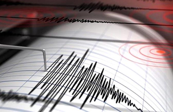 İzmir'de hissedilen 3.9 büyüklüğünde deprem oldu