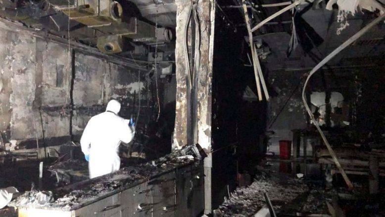 Gaziantep'teki hastane yangınında hayatını kaybedenlerin sayısı 11'e yükseldi