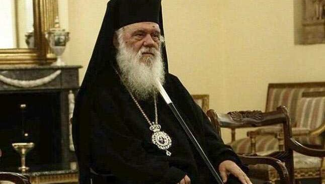 Dışişleri Bakanlığından Yunan Başpiskopos'a tepki