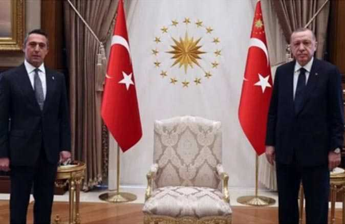 Cumhurbaşkanı Erdoğan, Fenerbahçe Başkanı Ali Koç'u kabul etti