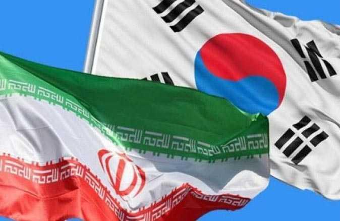 İran ile Güney Kore arasında müzakereler başladı