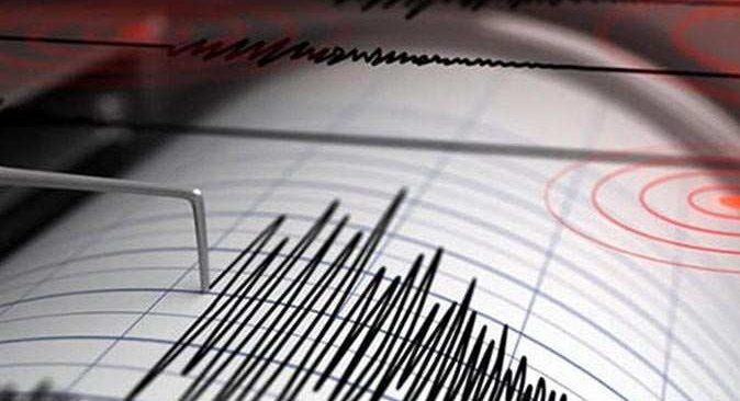 Son dakika! Güneydoğu Anadolu Bölgesi'nde deprem! Birçok ilde hissedildi