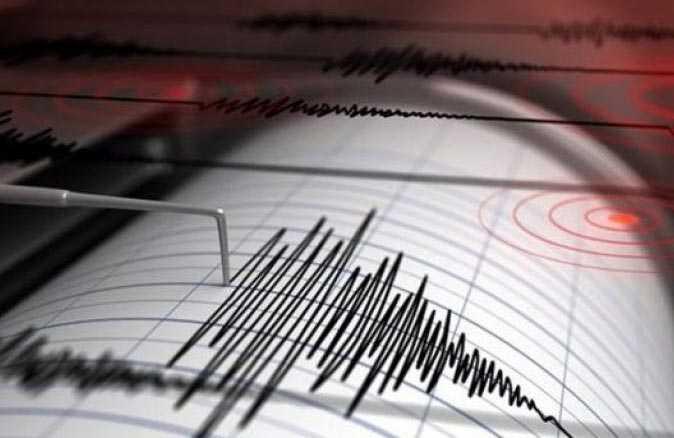 AFAD duyurdu! Elazığ'da korkutan deprem