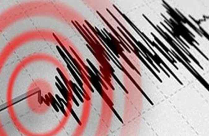Denizli güne depremle uyandı! AFAD, büyüklüğünü 4 olarak duyurdu