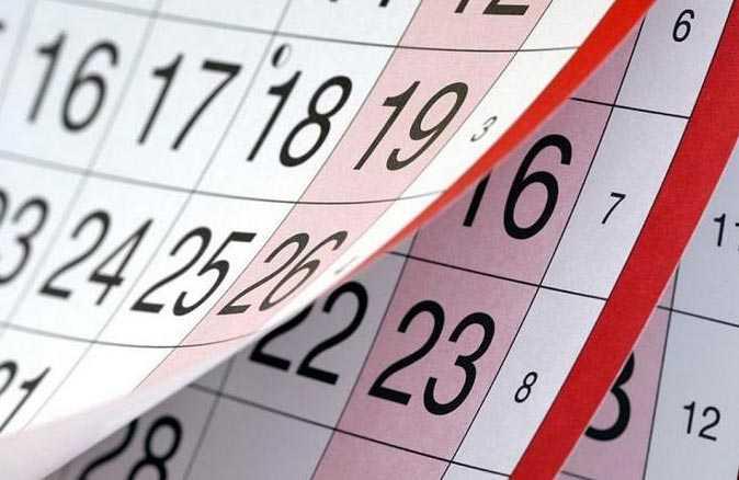 2021 Ramazan Bayramı ne zaman, hangi tarihte başlıyor? Diyanet açıkladı: 2021 dini günler takvimi