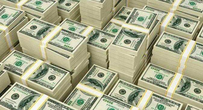 28 Ocak 2021 Dolar ve Euro bugün kaç TL?