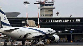İsrail kara sınırlarını kapatma kararı aldı