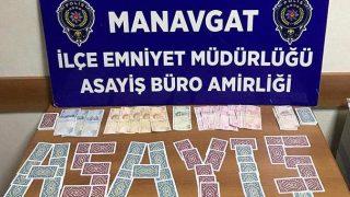 Kumar baskınında 51 bin TL ceza kesildi
