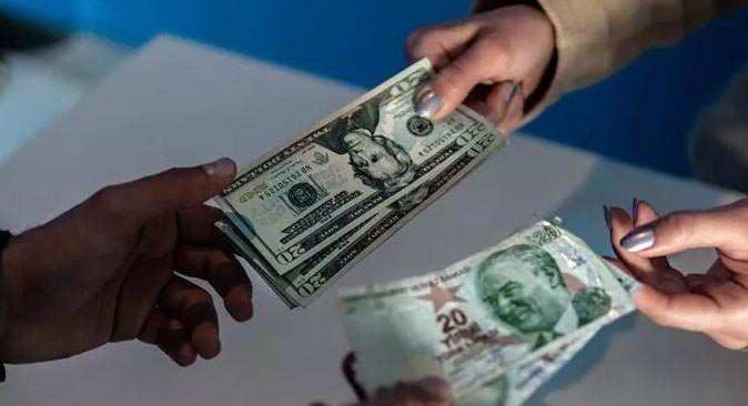 Merkez Bankası mart ayı faiz kararını açıkladı!