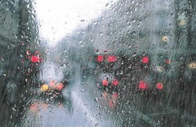 Meteoroloji uyardı: Şiddetli yağış geliyor!