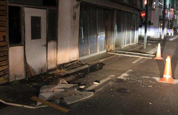 Japonya'daki 7,3 büyüklüğünde depremde 100'den fazla kişi yaralandı