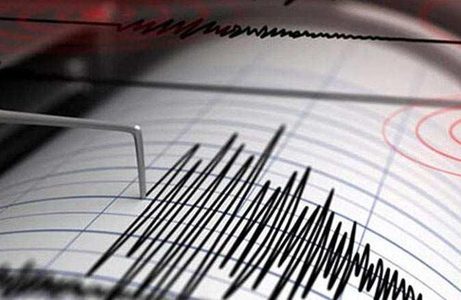 SON DAKİKA! Bingöl'de 4.1 büyüklüğünde deprem
