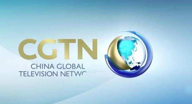 CGTN, Ofcom'un yayın lisansı kararına ilişkin açıklama yaptı