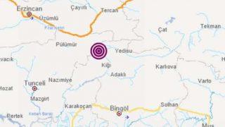 SON DAKİKA! Tunceli'de 4.1 büyüklüğünde deprem