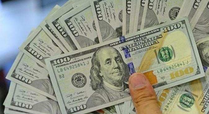 Dolar 7.32 lira, euro 8.74 lira, sterlin 10.21 lirada