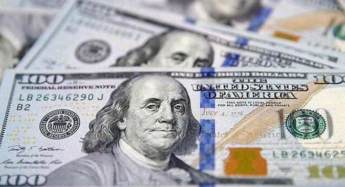 Dolar fena çakıldı: 7 liranın altına indi