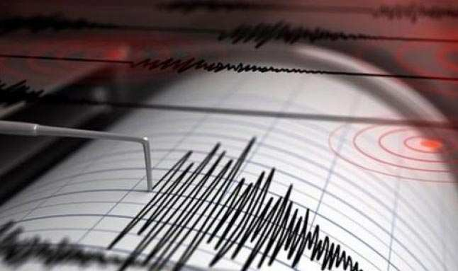 Son dakika! Dinar'da deprem...