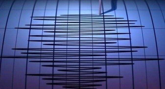 SON DAKİKA! Muş'ta 3.8 büyüklüğünde deprem!