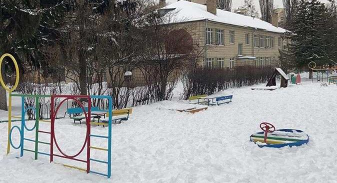 Kiev'de okullara kar tatili