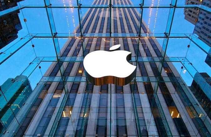 Apple'ın ısırılmış elmasının hikayesi