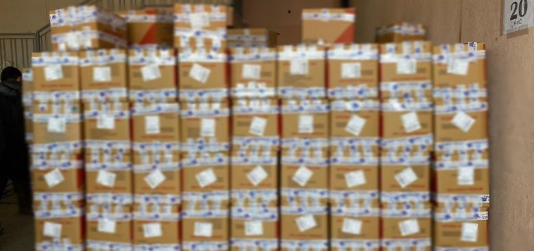 26 ton sahte deterjan ele geçirildi