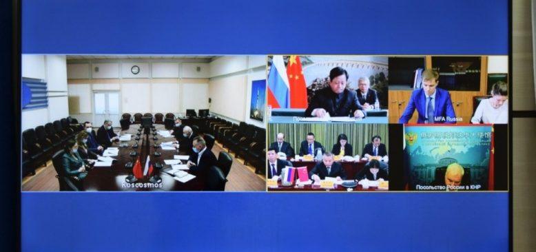Rusya ve Çin Ay'da ortak uzay istasyonu