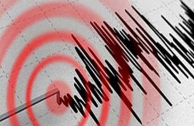 Son Dakika! Afyonkarahisar'da deprem