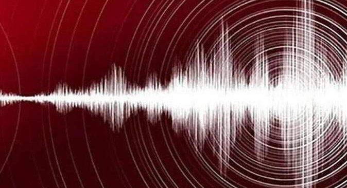 SON DAKİKA! AFAD duyurdu: Çorum'da 3.9 büyüklüğünde deprem