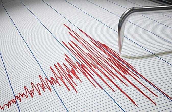SON DAKİKA... Muğla'da 4,0 büyüklüğünde deprem!