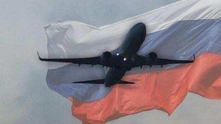 Son dakika: Rusya, Karadeniz üzerindeki hava sahasında uçuşlarda geçici kısıtlama başlattı..