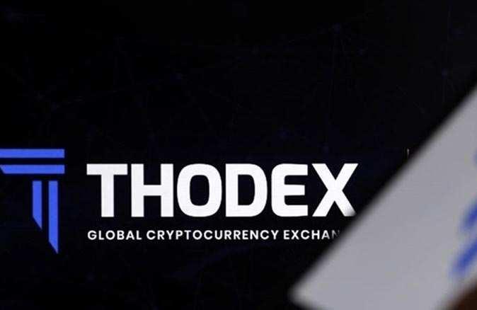 Thodex vurgununda flaş gelişme! 62 şüpheli adliyeye sevk edildi