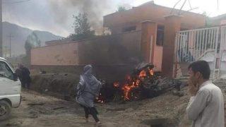 Afganistan'da okul yakınlarında patlama