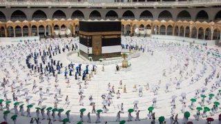 Hacı adayları merakla bekliyordu! Suudi Arabistan, hac kararını verdi