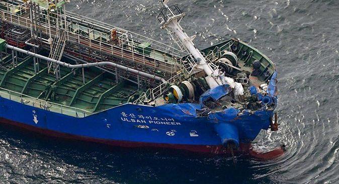 Japonya'da tankerle kargo gemisi çarpıştı