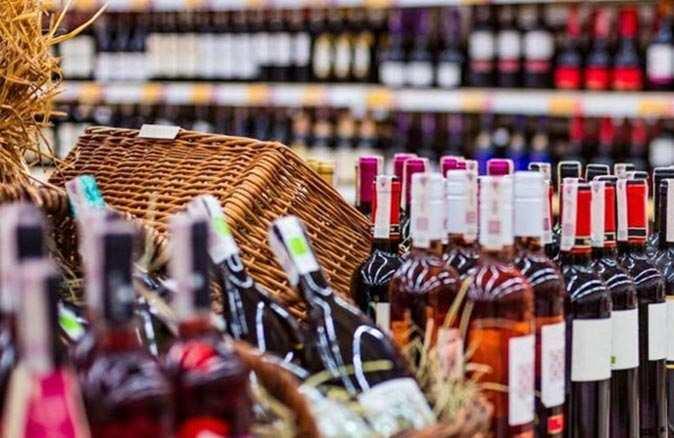 İzmir Valiliği'nden 'tam kapanma'da alkol satışı açıklaması: İzin verilmeyecek