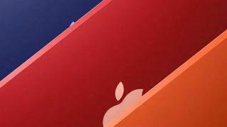 Yeni MacBook Air 'rengarenk' olabilir!